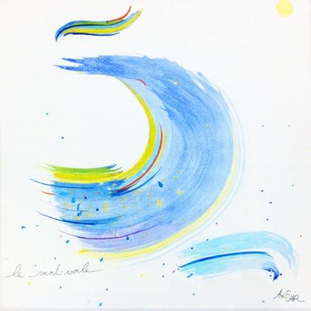 """""""Le Vent-Voile"""", aquarelle, (30x30)cm, 2°PRIX VELA, Galerie Monteolivetto, Naples, 2012, avec cette appréciation : """"Votre travail a été particulièrement apprécié pour sa synthèse expressive et la capacité D'EXPRIMER en quelques traits le sens de la voile."""""""